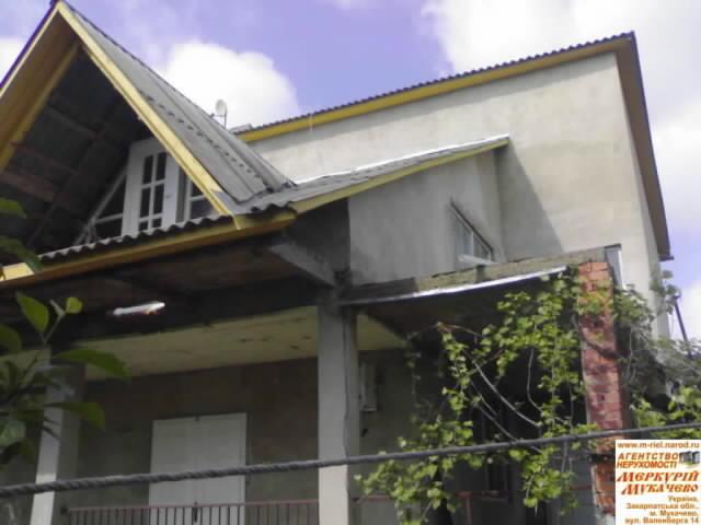 дом Мукачево