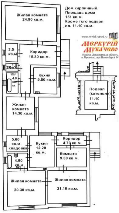 комерция Мукачево