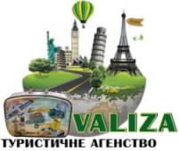 Туристична агенція Valiza. Агентство  Меркурий-Мукачево. Агентство Мукачево